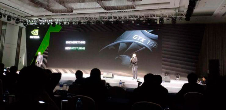 Geforce GTX 1660 Ti filtrada in4 noticias